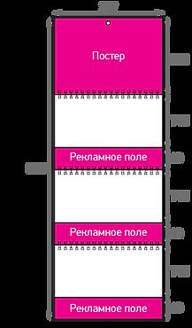 Forwardprint_mini3.png