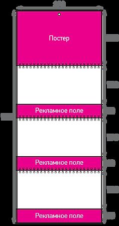 Forwardprint_maxi3.png