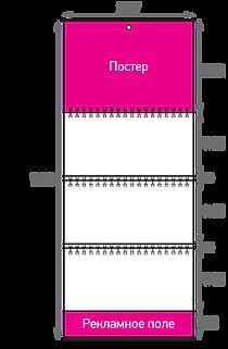 Forwardprint_mini1.png