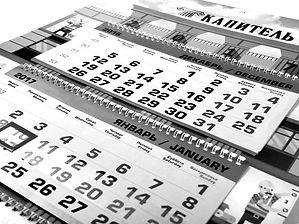 Трехблочные календари