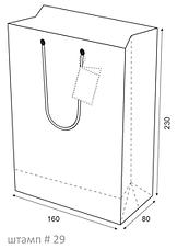 Пакет А5 вертикальный