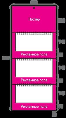 Forwardprint_elit_mini.png