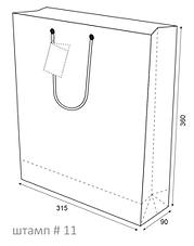 Пакет А4+ вертикальный