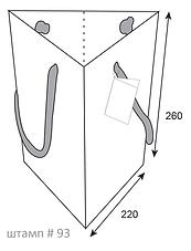 Пакет треугольный