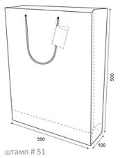 Пакет А3+ вертикальный