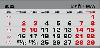 Forward Calendar Silver 2022.jpg