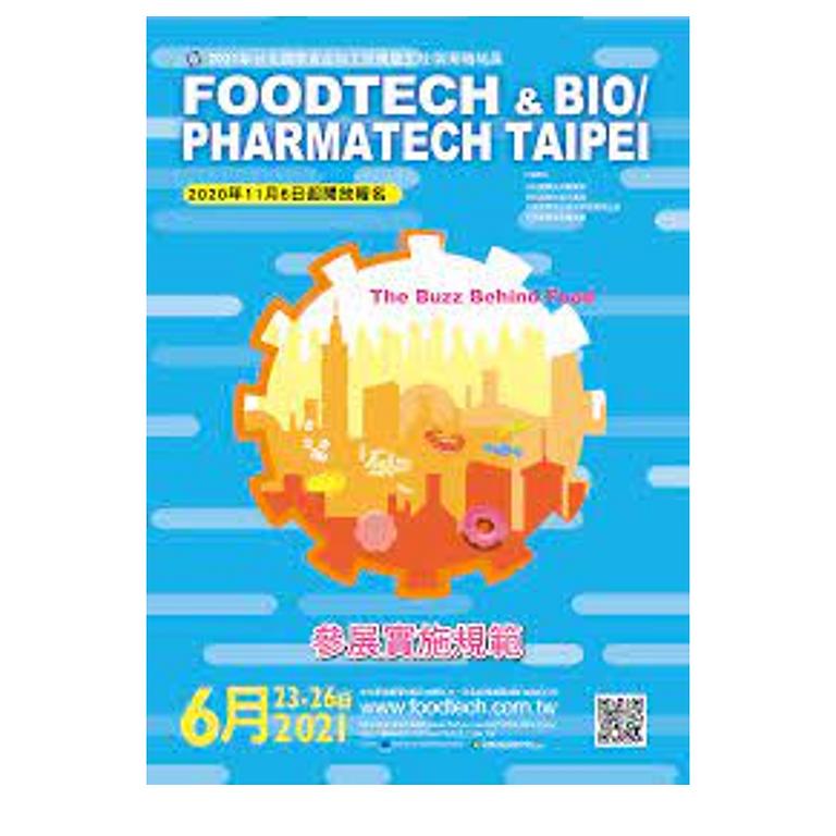 2021臺灣國際生技製藥設備展