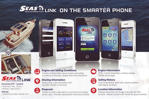 SeasLINK smart phone application - Hyundai SeasAll