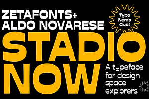 From Rub-On Transfer To the Football Field: The Strange Story of Stadio Typeface