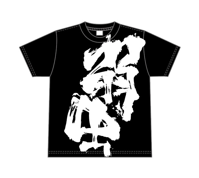 Tシャツ-ver.3-