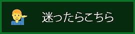 chekibanner3.jpg