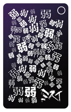 パスケース-湊人プロデュース-