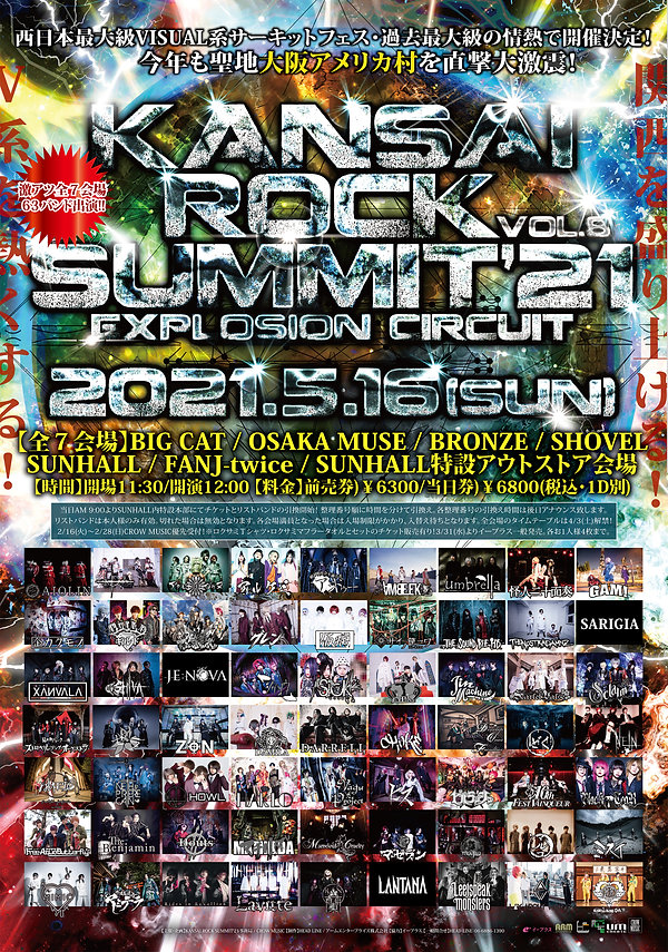 rocksummit21flyer.jpg