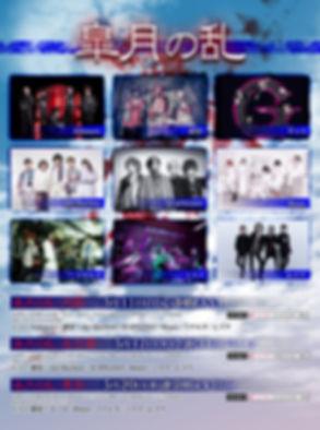 2005tour_df.jpg