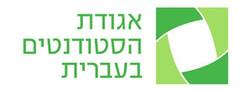 aguda.org