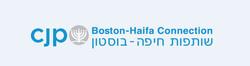 שותפות-חיפה-בוסטון