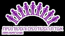 aguda.haifa.ac_edited