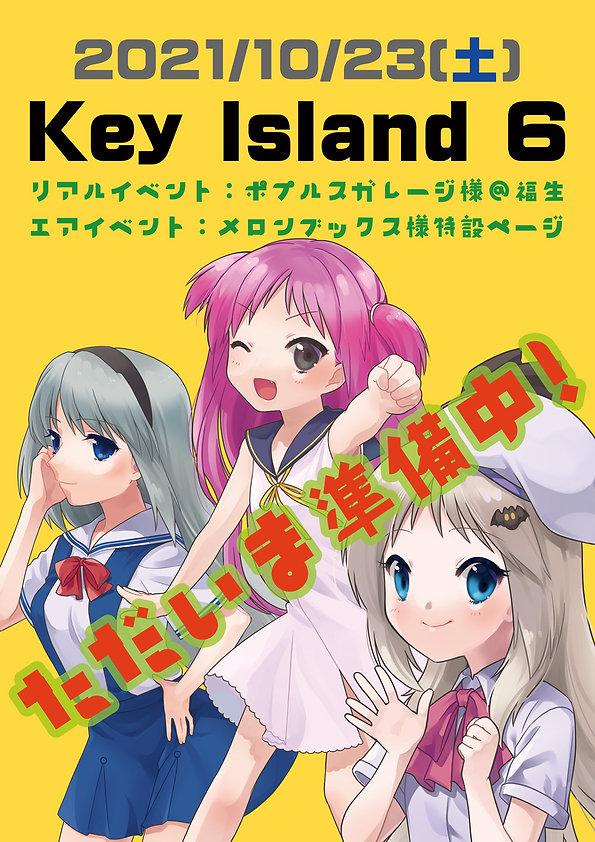 Key Island 6ただいま準備中! 2021/10/23(土)