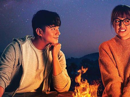 ฝนดาวตก (OST. Low Season) - เพลงกำเนิดวง