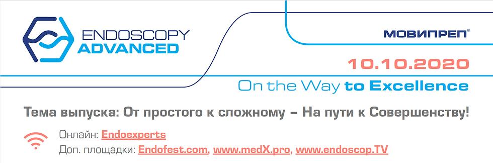endoscopy.png
