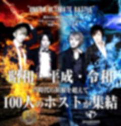Ultimate_Battle_説明.jpg