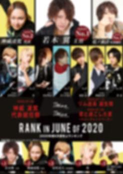 202006_Number123-temp_HN.jpg
