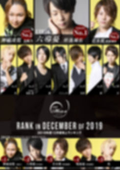 201912_No1-10_tokyo_191227_0001.jpg