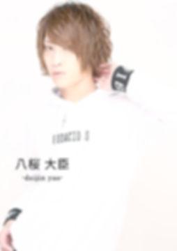 daijin.jpg