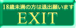site-exit