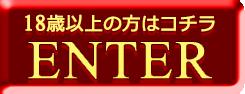 site-enter