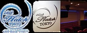 club Hatch Tokyo,歌舞伎町,ホスト,hatch,ハッチ,東京