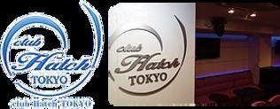 東京 歌舞伎町 ホスト ハッチ Hatch