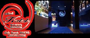 club Hatch Tokyo Innovation,歌舞伎町,ホスト,ハッチ,東京