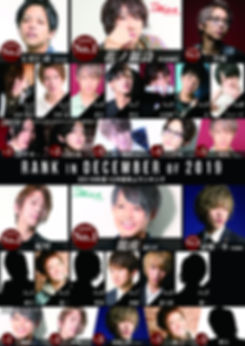newNumber123 temp5_HI統合.jpg
