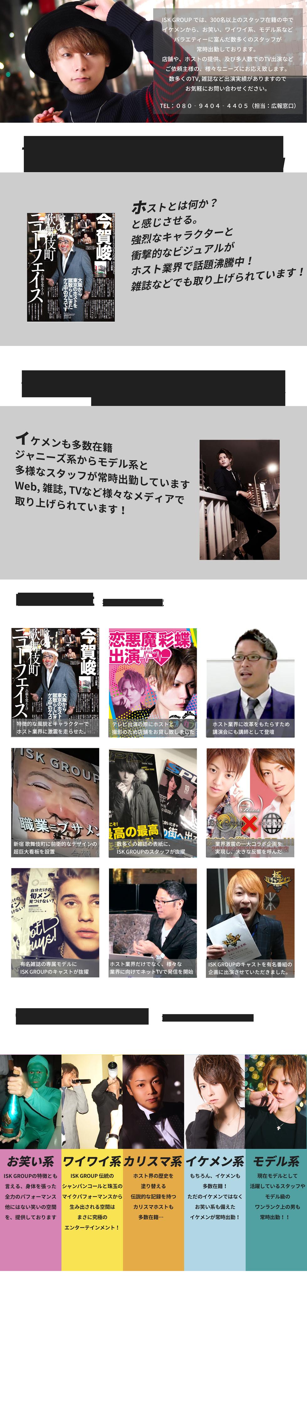 ISK_Hatch_media_top