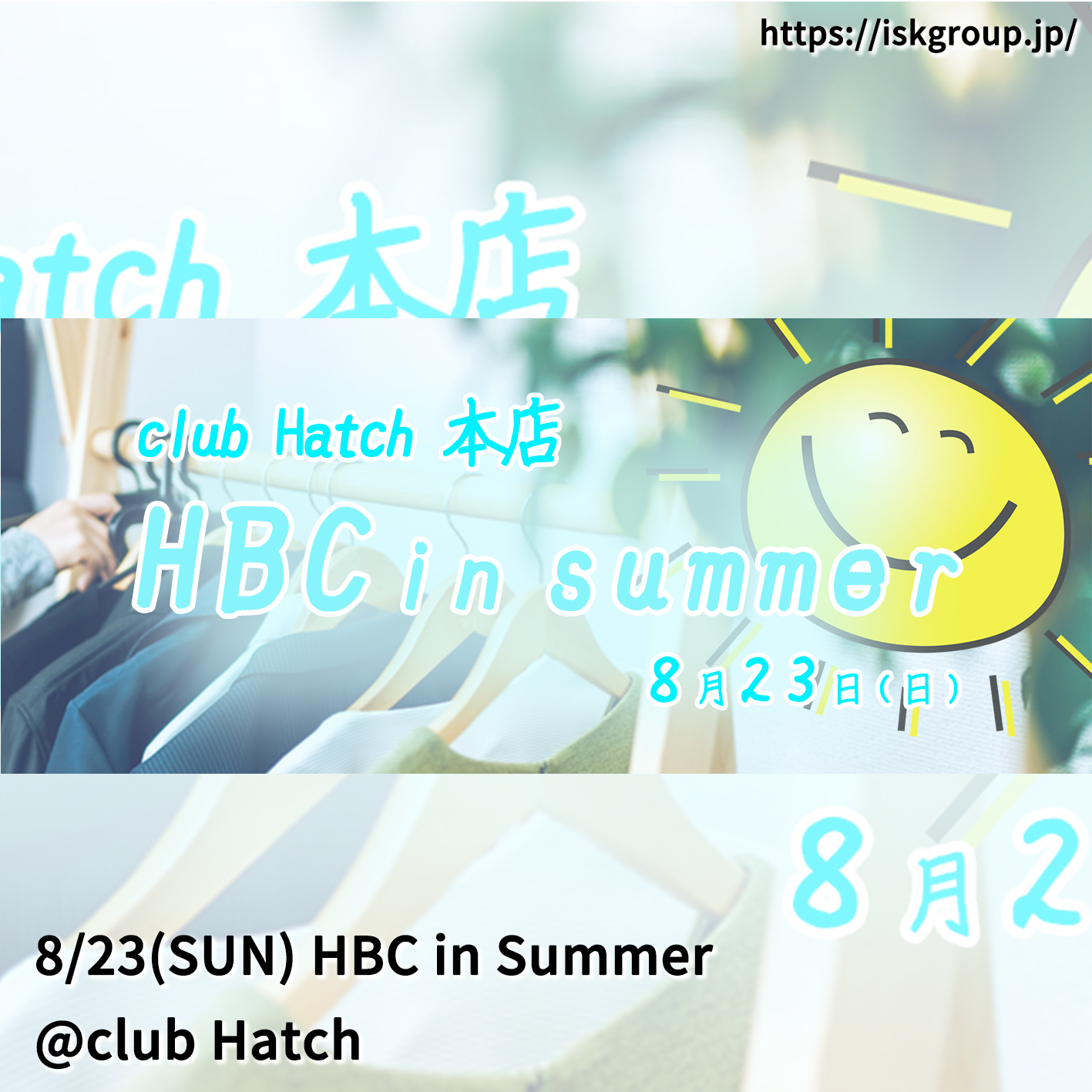 HH_HBC