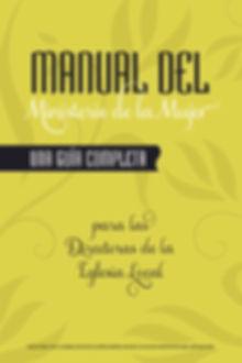 SpanishHandbook.jpg