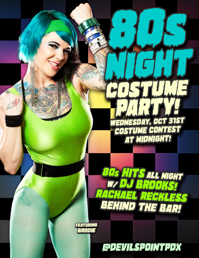 80s NIGHT HALLOWEEN COSTUME PARTY!