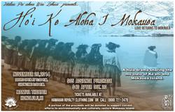 '14 Ho'i Ke Aloha I Mokau'ea (講師出演)