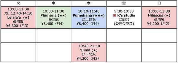 スクリーンショット 2020-08-18 10.34.10.png
