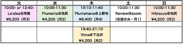 スクリーンショット 2021-06-18 0.22.58.png