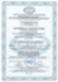ISO_0001.jpg