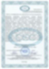 ISO_0002.jpg