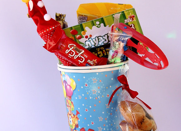 Purim Cup of Surprises | Mishloach Manot