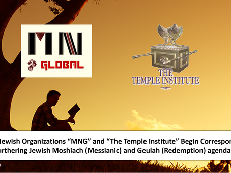 """MNG: Jewish Organizations """"MNG"""" and """"The Temple Institute"""" Begin Correspondence on furthering Geulah"""