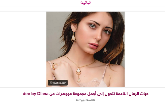 Artical about dee by diana in Layalina Magazine