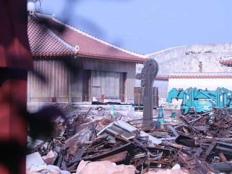 【首里城の現在】2020/2/23に写真部で行ってきました。