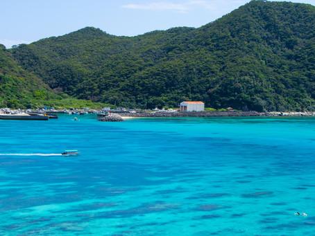 【沖縄旅行】最高の海★渡嘉敷島弾丸日帰りツアー!!