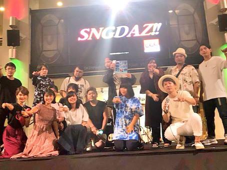 SNGDAZ!!~Vol.71~終了しました。コザミュージックタウン(沖縄県沖縄市)