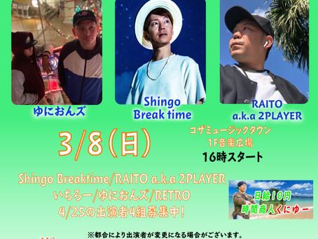 3/8SNGDAZ!!コザミュージックタウン出演者紹介